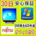 【中古】★新品無線キーボード&マウスセット・中古一体型パソコン★FUJITSU FMV-K5230 CoreDuo T2300 1.66GHz/PC2-5300 1GB/HDD 80GB/DVDコンボドライブ/Windows7 Home Premium SP1 32ビット/リカバリCD・OFFICE付き♪