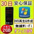 中古 ゲーム対応・NVIDIA GeForce GTS 450(512MB)搭載・中古 デスックトップパソコンGateway FX7028j Core2 Quad Q9450 2.66GHz/DDR2メモリ 2GB/HDD 500GB/DVDマルチドライブ/新品USB無線LAN/Windows7 Home Premium SP1 32ビット/リカバリCD・OFFICE2013付きP15Aug15
