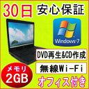 【中古】★11n対応新品無線LANアダプタ付き・中古ノートパソコン★EPSON Endeavor NJ1000 CeleronM 410 1.46GHz/PC2-5300 2GB/HDD 40GB/DVDコンボドライブ/Windows7 Home Premium 32bit 導入/リカバリCD・OFFICE付き/中古パソコン 中古PC 中古ノートPC♪
