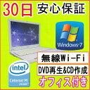 【中古】★中古ノートパソコン★EPSON Endeavor NA102 CeleronM 423 1.06GHz/PC2-5300 1.5GB/HDD 40GB/DVDコンボドライブ/Windows7 Home Premium 32bit 導入/リカバリCD・OFFICE付き♪