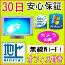 【中古】★地上デジタルテレビ対応・Webカメラ・中古一体型パソコン★SONY VGC-LV71JGB Core2Duo E7400 2.8GHz/PC2-6400 2GB/HDD 1TB/DVDマルチドライブ/無線LAN内蔵/Windows7 Home Premium SP1導入/リカバリCD・OFFICE付き