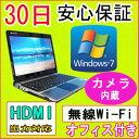 【中古】★中古ノートパソコン★Gateway W650A AMD Athlon64x2 TK-55 1.80GHZ/PC2-5300 2GB/HDD 160GB/DVDマルチドライブ/無線LAN/Windows7 Home Premium SP1 32ビット/リカバリCD・OFFICE付き!