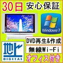 【中古】★Windows7完備・デジタルテレビ機能付き・中古一体型パソコン★FUJITSU DESKPOWER FMV LX70U/D Pentium4 HT 3.0GHz/PC2-4200 2GB/HDD 300GB/DVDマルチドライブ/無線LAN内蔵/Windows7 Home Premium SP1導入/中古PC/Windows 7/リカバリCD・OFFICE付き♪