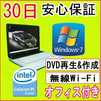 ����šۡ�11n�б�����̵��LAN�����ץ��դ���SONYVAIOVGN-FS21CeleronM3601.4GHz/PC-27001GB/HDD60GB/DVD�ޥ���ɥ饤��/Windows7HomePremiumSP132�ӥå�/�ꥫ�Х�ãġ�OFFICE�դ���