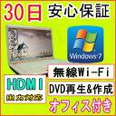 【中古】★外観ピンク・中古ノートパソコン★TOSHIBA dynabook AX/53GPKS Intel Celeron 560 2.13GHz/PC2-5300 2GB/HDD 250GB/DVDマルチドライブ/無線LAN内蔵/Windows7 Home Premium SP1 32ビット/リカバリCD・OFFICE付き♪