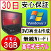 ������̵������ӥ塼��90���ݾڢ��ۡ�Windows7��ܡۡ�Wi-Fi�б��ۡ���ťѥ�����ۡ�15.6���磻��TFT�վ��ۡ�DVD�����������OK�ۡ���šۡ���̵��LAN�����ץ��դ�����ťΡ��ȥѥ������TOSHIBA dynabook Satellite L36 220C/HD/Intel Celeron900 2.2GHz/PC3-8500 3GB/HDD 160GB/DVD�ޥ���ɥ饤��/Windows7 Professional 32�ӥå�/�ꥫ�Х��ΰ衦OFFICE�դ���