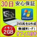 【中古】★中古ノートパソコン★SONY VAIO VGN-FS23B CeleronM 370 1.5GHz/PC2-5300 2GB/HDD 80GB/DVDマルチドライブ/無線LAN内蔵/Windows7 Home Premium SP1 32ビット/リカバリCD・OFFICE付き♪