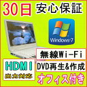 【中古】★中古ノートパソコン★NEC Lavie LL550/R AMD Athlonx2 Dual-Core 1.9GHz/PC2-4200 2GB/HDD 160GB/DVDマルチドライブ/Windows7 Home Premium SP1 32ビット導入/リカバリCD・OFFICE2012付き♪