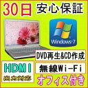 【中古】★赤い色★中古ノートパソコン★DELL INSPIRON 1525 Intel Celeron 550 2.0GHz/PC2-5300 2GB/HDD 250GB/DVDマルチドライブ/無線LAN/Windows7 Home Premium SP1 32ビット/リカバリCD・OFFICE付き!/ノートPC/ Windows 7