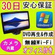 中古 中古一体型パソコン FUJITSU ESPRIMO FH530/1AT Celeron T3300 2.0GHz/PC3-8500 4GB/HDD 500GB/DVDマルチドライブ/無線LAN内蔵/Windows7 Home Premium SP1 32ビット導入/リカバリCD・ OFFICE2013付き02P27May16