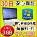 �ھ���������ӥ塼��90���ݾڢ��ۡ���ťѥ�����ۡ�13.3���磻��TFT�վ��ۡ�Wi-Fi�б��ۡ�CD��DVD�ɼ�����ߡۡ���šۡ���ťΡ��ȥѥ������FUJITSU FMV-S8390 Intel Celeron 900 2.20GHz/PC3-8500 3GB/HDD 160GB(DtoD)/̵����¢/DVD�ޥ���ɥ饤��/Windows7 ProfessionalƳ��/�ꥫ�Х��ΰ衦OFFICE�դ���