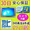【中古】★デジタルテレビ機能付き・中古一体型パソコン★SONY VGC-LA73DB Core2Duo T5500 1.66GHz/PC2-5300 2GB/HDD 250GB/DVDマルチドライブ/無線LAN内蔵/Windows7 Home Premium SP1導入/リカバリCD・OFFICE付き♪