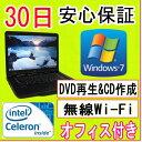 【中古】★11n対応無線LANアダプタ付き・中古ノートパソコン★NEC VersaPro VF-7 VY22MF-7 Intel Celeron 900 2.2GHz/PC2-6400 2GB/HDD 120GB/DVDコンボドライブ/Windows7 Home Premium SP1 32ビット/リカバリCD・OFFICE付き!/中古PC/ノートPC/ Windows 7