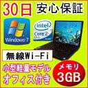 【中古】★中古ノートパソコン★SONY VAIO VGN-G3ABGS Core2Duo U9400 1.4GHz/PC3-8500 3GB/HDD 160GB/無線内蔵/Windows7 Professional/リカバリ領域・OFFICE付き♪