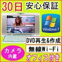 【中古】★外観ピンク・中古一体型パソコン★SONY VGC-LB61B CeleronM 430 1.73GHz/PC2-5300 2GB/HDD 100GB/DVDマルチドライブ/無線LAN内蔵/Windows7 Home Premium SP1導入/OSリカバリCD・OFFICE付き♪