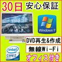 【中古】★11n対応小型新品無線LANアダプタ付き・新品無線キーボード&マウスセット・中古一体型パソコン★FUJITSU FMV-DESKPOWER EK/A50N Core2 Duo P8100 2.1GHz/PC2-5300 4GB/HDD 320GB/DVDマルチドライブ/Windows7 Home Premium SP1 32ビット/リカバリCD・OFFICE付き♪