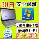 【中古】★中古ノートパソコン★TOSHIBA Dynabook SS RX2 TK 140E/2W Intel Core2Duo U9400 1.40GHz/メモリ 2GB/HDD 160GB/無線LAN内蔵/DVDマルチドライブ/Windows7 Professional 32ビット/リカバリ領域・OFFICE付き♪