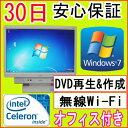 【中古】★11n対応小型新品無線LANアダプタ付き・新品無線キーボード&マウスセット・中古一体型パソコン★FUJITSU FMV-DESKPOWER EK30Y Celeron 530 1.73GHz/PC2-5300 2GB/HDD 320GB/DVDマルチドライブ/Windows7 Home Premium SP1 32ビット/リカバリCD・OFFICE付き♪