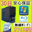 中古 中古パソコン 中古 デスク Acer Aspire M5621 Core2 Quad Q8200 2.33GHz/DDR2メモリ 4GB/HDD 640GB/BD-ROMドライブ/新品USB無線LAN/Windows7 Home Premium SP1 32ビット/リカバリCD・OFFICE2013付き02P27May16