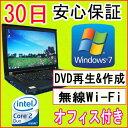 【中古】★中古ノートパソコン★lenovo/IBM ThinkPad T500 2082-C3J Core2 Duo T9600 2.8GHz/PC3-8500 4GB/HDD 320GB/DVDマルチドライブ/無線LAN内蔵/Windows7 Professional 32ビット/リカバリ領域・OFFICE付き!