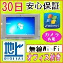 【中古】★地上デジタルテレビ機能付き・中古一体型パソコン★SONY VAIO VGC-LM51DB CeleronM 540 1.86GHz/PC2-5300 2GB/HDD 500GB/DVDマルチドライブ/無線LAN内蔵/Windows7 Home Premium SP1導入/リカバリCD・OFFICE付き