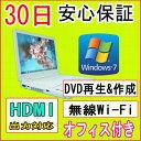 【中古】★中古ノートパソコン★NEC LaVie LL370/S AMD Sempron x2 Dual-Core NI-52 1.80GHz/PC2-5300 2GB/HDD 250GB/DVDマルチドライブ/無線LAN内蔵/Windows7 Home Premium 導入/リカバリCD・OFFICE2012付き♪