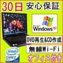 【中古】★中古ノートパソコン★lenovo/IBM ThinkPad R60e Type:0657-BGJ Core2Duo T5500 1.66GHz/PC2-5300 1GB/HDD 60GB//無線LAN/DVDコンボドライブ/WindowsXP Professional導入済み/リカバリ領域・OFFICE付き♪/中古/ノートPC