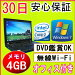 ������̵������ӥ塼��90���ݾڢ��ۡ�WIN7�б��ۡ���ťѥ�����ۡ�15.4���磻��TFT�վ��ۡ�DVD����OK�ۡ�Wi-Fi�б��ۡ�HDMI���ϲ�ǽ�ۡ���šۡ���ťΡ��ȥѥ������lenovo/IBM ThinkPad T500 2205-PZ8 Intel Core2 Duo P8700 2.53GHz/PC3-8500 4GB/HDD 250GB/DVD�ɥ饤��/̵��LAN��¢/Windows7 Professional��32�ӥå�/�ꥫ�Х��ΰ衦OFFICE�դ���