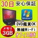 ������̵������ӥ塼��90���ݾڢ��ۡ�Windows7��ܡۡ�Wi-Fi�б��ۡ���ťѥ�����ۡ�15.6���磻��TFT�վ��ۡ�DVD����OK�ۡ���šۡ���ťΡ��ȥѥ������TOSHIBA dynabook Satellite L35 220C/HD/Intel Celeron900 2.2GHz/PC3-8500 3GB/HDD 160GB/̵����¢/DVD�ɥ饤��/Windows7 Professional 32�ӥå�/�ꥫ�Х��ΰ衦OFFICE�դ���