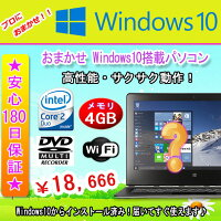 ��ťѥ�������ťΡ��ȥѥ�����MARWindows10�ڤ������б��ۤ��ޤ���Windows10���Core2Duo�ޤ��ϰʾ����4GBHDD160GB̵��DVD�ޥ���ɥ饤��Windows10HomePremium32�ӥå�/64�ӥå������ǽ�ꥫ�Х��ΰ����02P29Aug16