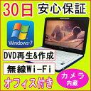 【中古】★Webカメラ付き・MRR Windows7対応済み中古ノートパソコン★SONY VAIO VGN-FJ12B CeleronM 380 1.6GHz/PC2-5300 2GB/HDD 60GB/DVDマルチドライブ/Windows7 Home Premium SP1 32ビット/リカバリCD・OFFICE付き♪
