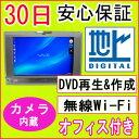 【中古】★デジタルテレビ・オリジナル無線マウス・キーボード中古一体型パソコン★SONY VGC-LA73DB Core2Duo T5500 1.66GHz/PC2-5300 2GB/HDD 250GB(DtoD)/DVDマルチドライブ/無線LAN内蔵/WindowsVista Home Premium導入/リカバリ領域・OFFICE付き♪
