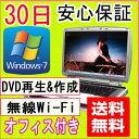 【中古】★中古ノートパソコン★NEC Lavie LL750/G CeleronM 410 1.46GHz/PC2-5300 2GB/HDD 80GB/DVDマルチドライブ/無線LAN内蔵/Windows7 Home Premium SP1導入/リカバリCD・OFFICE2012付き♪