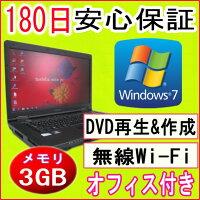 ��ťѥ�������ťΡ��ȥѥ�����ڤ������б��ۥѥ�������̵��LAN�����ץ���TOSHIBAdynabookSatelliteL35L36�����Celeron9002.2GHz/PC3-85003GB/HDD160GB/DVD�ޥ���ɥ饤��/Windows7Professional32�ӥå�/�ꥫ�Х��ΰ衦OFFICE2013�դ����
