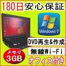 中古パソコン 中古ノートパソコン 【あす楽対応】 TOSHIBA dynabook Satellite L35 L36シリーズ/Celeron900 2.2GHz/3GB/HDD 160GB/無線/DVDマルチドライブ/Windows7 Professional 32ビット/リカバリ領域・OFFICE2013付き 中古PC 中古