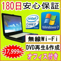 ��ťѥ�������ťΡ��ȥѥ�����ڤ������б���11n����̵��LAN�����ץ����դ�FUJITSUFMV-A8295Core2DuoP87002.53GHz/2GB/HDD160GB(DtoD)/DVD�ޥ���ɥ饤��/Windows7ProfessionalƳ��/�ꥫ�Х��ΰ衦OFFICE2013�դ����
