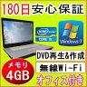 中古パソコン 中古ノートパソコン 【あす楽対応】 高精細液晶 FUJITSU FMV-E780/B Core i5 M560 2.67GHz/4GB/HDD 160GB(DtoD)/無線LAN内蔵/DVDマルチドライブ/Windows7 Professional導入/リカバリ領域・OFFICE2013付き 中古PC 中古