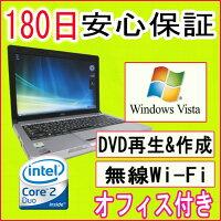 ��ťѥ�������ťΡ��ȥѥ�����ڤ������б���NECVersaProVM-6Core2DuoU93001.20GHz/PC3-85002GB/HDD80GB/DVD�ޥ���ɥ饤��/̵��LAN��¢/WindowsVistaBusinessƳ��/OFFICE2013�դ����