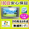 パソコン 中古パソコン 中古一体型パソコン Webカメラ付き 訳あり SONY VGC-LM70B Core2Duo T7250 2.0GHz/PC2-5300 2GB/HDD 250GB/無線LAN内蔵/DVDマルチドライブ/WindowsVista導入/OFFICE2013付き 中古