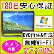 中古パソコン 中古一体型パソコン 【あす楽対応】 新品無線LANアダプタ付き SONY VGC-JS90S Core2Duo E8400 3.00GHz/PC2-6400 2GB/HDD 500GB/DVDマルチドライブ/WindowsVista Home Premium導入/OFFICE2013付き 中古02P27May16