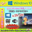 中古パソコン 中古ノートパソコン 楽天最安値挑戦 新品マウスプレゼント おまかせ Windows10搭載 新品HDD 1TB搭載 パソコン ノートパソコン Celeron900相当または以上/メモリ2GB/HDD 1TB/無線/DVDマルチドライブ/Windows10 中古パソコン ウィンドウズ10 中古PC 中古