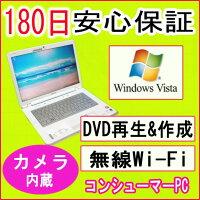 ����ťѥ�����ۡ�Web�������ܡ���ťΡ��ȥѥ������SONYVAIOVGN-CR51BIntelCeleron5401.86GHz/PC2-53001GB/HDD160GB/DVD�ޥ���ɥ饤��/̵��LAN��¢/WindowsVistaHomePremiumSP132�ӥå�/OFFICE2013�դ�������š�