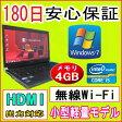 中古パソコン 中古ノートパソコン 【あす楽対応】 訳あり 第2世代 Core i5搭載 TOSHIBA dynabook R731/B Core(TM)i5-2520M 2.50GHz/PC3-10600 4GB/HDD 250GB/無線LAN内蔵/Windows7 Professional/リカバリ領域・OFFICE2013付き 中古02P29Jul16