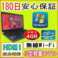 ��ťѥ�������ťΡ��ȥѥ�����ڤ������б��۷�������TOSHIBAdynabookR730/BCorei5M5602.67GHz/PC3-85004GB/HDD250GB/̵��LAN��¢/Windows7Professional/�ꥫ�Х��ΰ衦OFFICE2013�դ����PC���P06May16