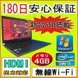 中古パソコン 中古ノートパソコン 新品SSD 128GB搭載 第2世代 Core i5搭載 TOSHIBA dynabook R731/B Core(TM)i5-2520M 2.50GHz/PC3-10600 4GB/SSD 128GB/無線LAN内蔵/Windows7 Professional/リカバリ領域・OFFICE2013付き 中古02P27May16
