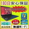 中古パソコン 中古ノートパソコン 新品SSD 128GB搭載 第2世代 Core i5搭載 TOSHIBA dynabook R731/B Core(TM)i5-2520M 2.50GHz/PC3-10600 4GB/SSD 128GB/無線LAN内蔵/Windows7 Professional/リカバリ領域・OFFICE2013付き 中古