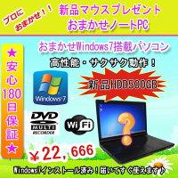 ��ťѥ�������ťΡ��ȥѥ������ʥޥ����ץ쥼��Ȥ��ޤ���Window7��ܿ���HDD500GB��ܤޤ��Ͽ���SSD128GB���Celeron�����/����2GB/HDD500GB/̵��/DVD�ޥ���ɥ饤��/Windows7���532P19Mar16