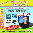 中古パソコン 中古ノートパソコン 新品マウスプレゼント 新品HDD 500GB搭載または新品SSD 128GB搭載 おまかせ Window7搭載 Core i3搭載/メモリ2GB/HDD 500GB/無線/DVDマルチドライブ/Windows7 中古PC 中古02P27May16