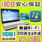 ��ťѥ����� ��ťΡ��ȥѥ����� �ڤ������б��� �ƥ��դ� 11n����̵��LAN�����ץ��դ� FUJITSU LIFEBOOK A530/AX Core i3 M350 2.20GHz/2GB/HDD 160GB/DVD�ޥ���ɥ饤��/Windows7 Professional/�ꥫ�Х��ΰ衦OFFICE2013�դ� ��ťѥ�����Ρ��� ���