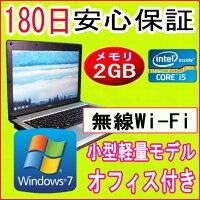 ��ťѥ�������ťΡ��ȥѥ�����ڤ������б��ۥѥ�������ťѥ�������ťΡ��ȥѥ������������NECVersaProUltraLiteVB-BCorei5U5601.33GHz/PC3-85002GB/HDD160GB/̵��LAN��¢/Windows7Professional/�ꥫ�Х��ΰ衦OFFICE2013�դ����